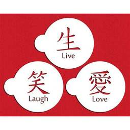 View the LIVE LOVE LAUGH - CHINESE SYMBOLS 3 pc cake icing stencil set online at Cake Stuff